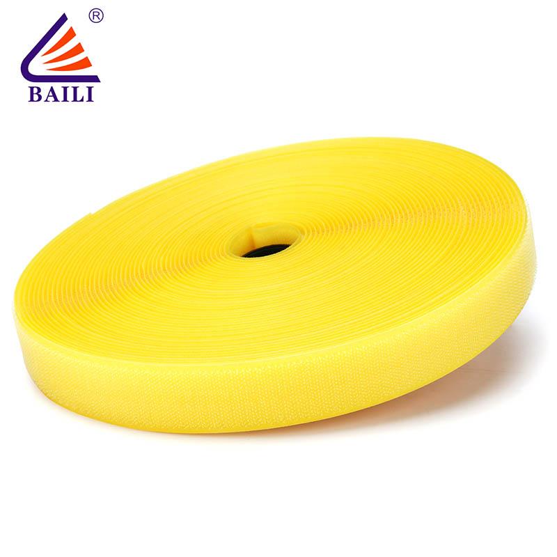BAILI Array image51